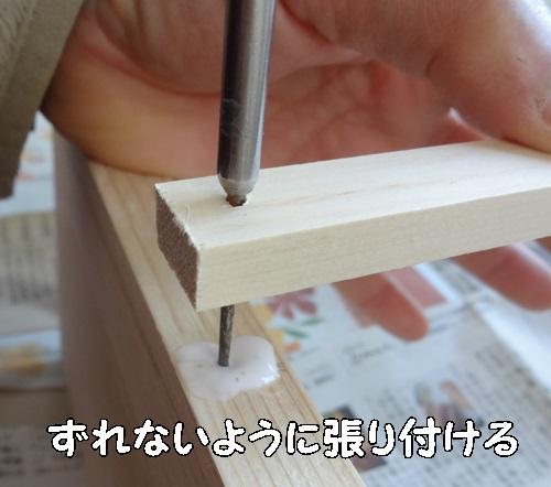 a0067720_15555151.jpg