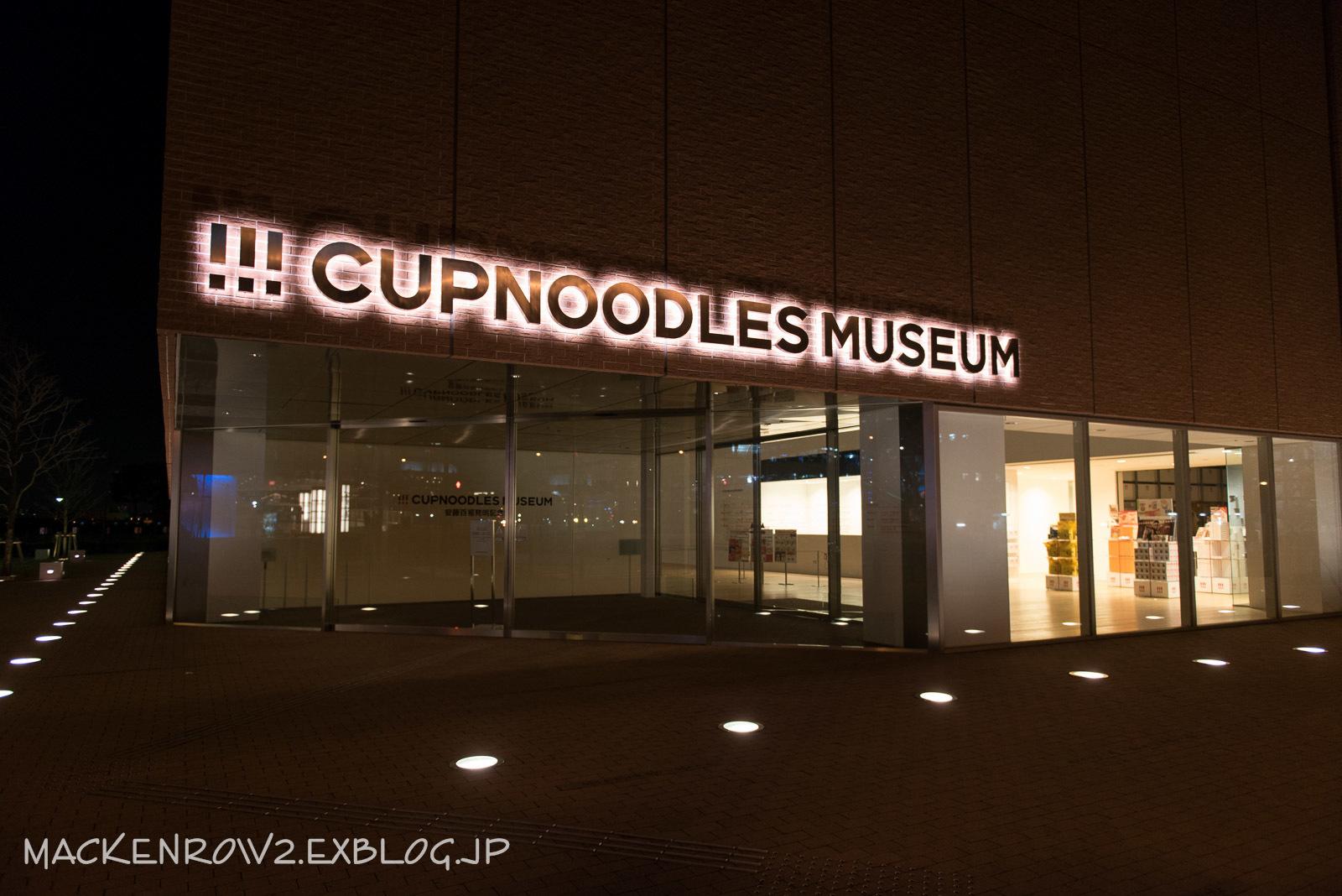 横浜な夜 ①_a0232322_10360812.jpg