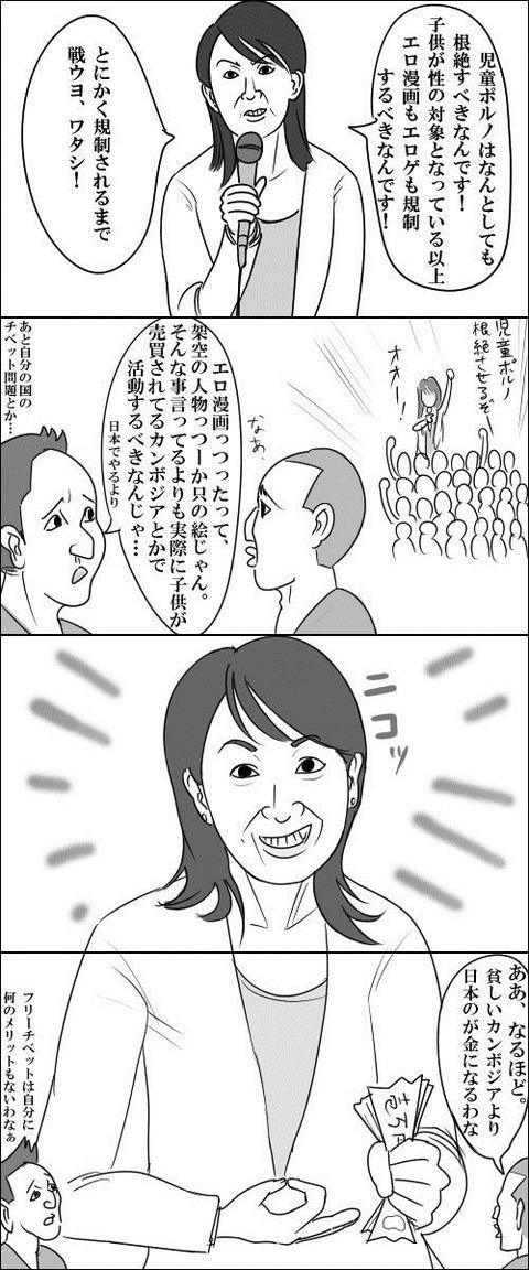 d0010128_2011667.jpg