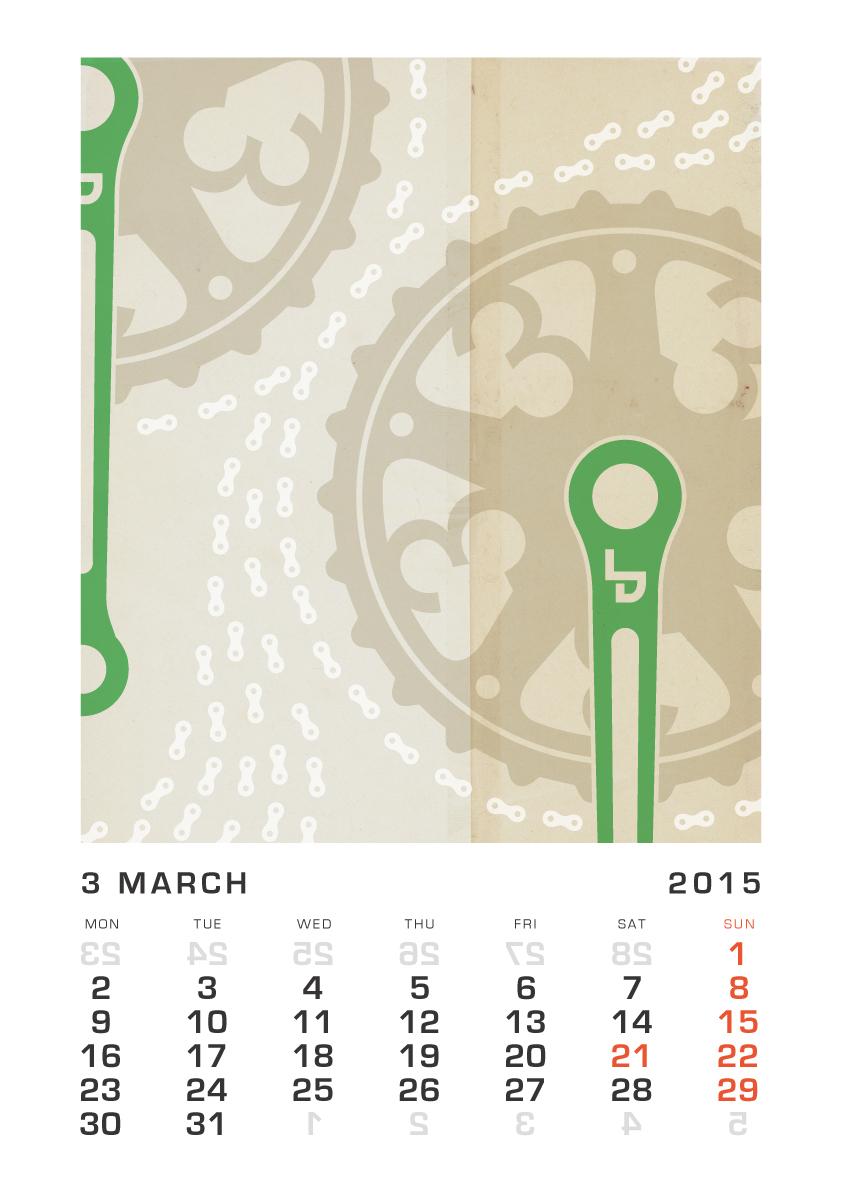 リピトオリジナルカレンダー「LIPIT DESIGN」☆おしゃれ 自転車 リピトデザイン  _b0212032_19183422.jpg