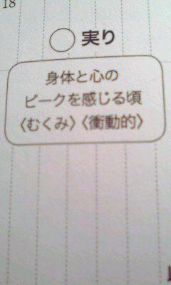 f0164842_10535735.jpg