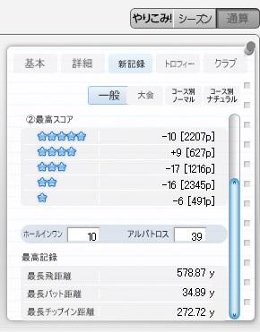 f0052144_0512262.jpg