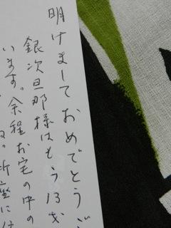 d0214547_342238.jpg