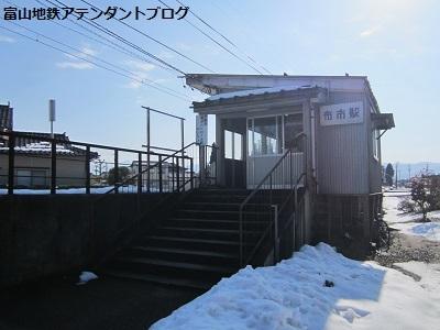 新春アテンダントクイズ答え合わせ!~駅編~_a0243562_09465085.jpg