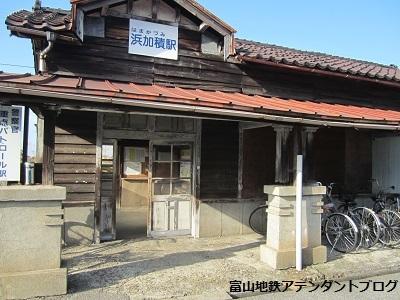 新春アテンダントクイズ答え合わせ!~駅編~_a0243562_09473738.jpg