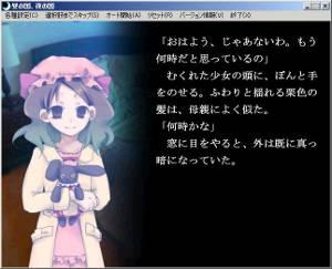 b0110969_19305991.jpg