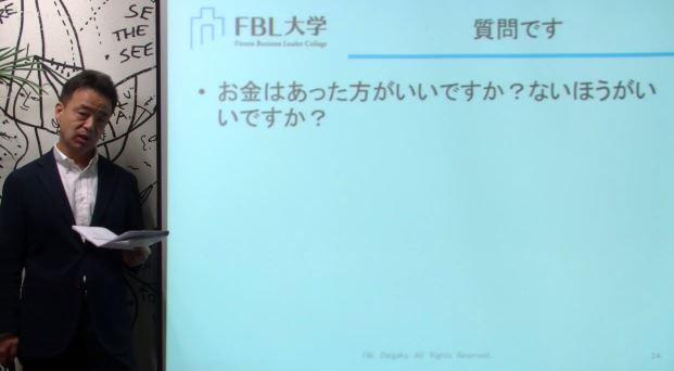 No.2735 3月6日(金):「モチベーションキラー」とは今すぐ縁を切れ!_b0113993_18181849.jpg