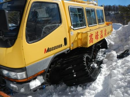 雪上車トラブル_e0120896_07255543.jpg