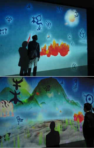 『チームラボ 踊る!アート展と、学ぶ!未来の遊園地』@日本科学未来館_a0057402_23145787.png