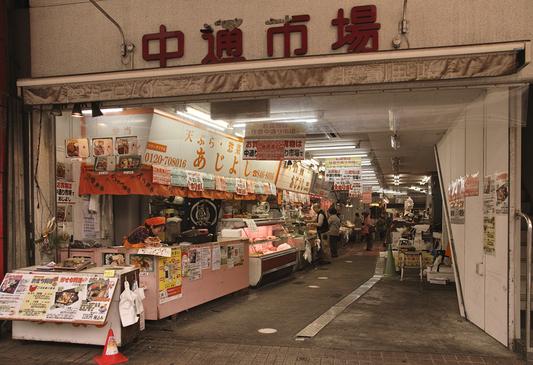 長崎県西浦上「住吉食品市場/中通市場」_a0096313_12422665.jpg