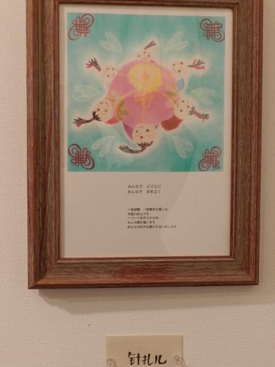 京都ぎゃらりぃ西利さんで三人展しました。_a0088827_17582947.jpg