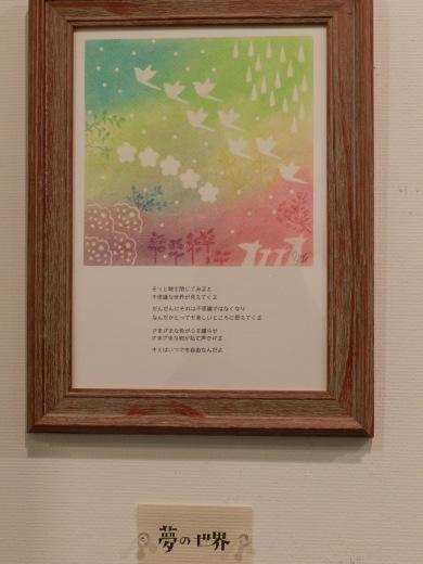 京都ぎゃらりぃ西利さんで三人展しました。_a0088827_17592992.jpg