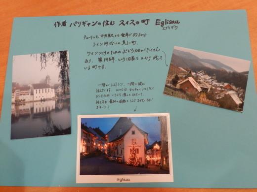 京都ぎゃらりぃ西利さんで三人展しました。_a0088827_18014477.jpg