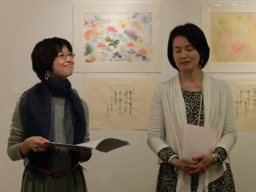 京都ぎゃらりぃ西利さんで三人展しました。_a0088827_18090501.jpg