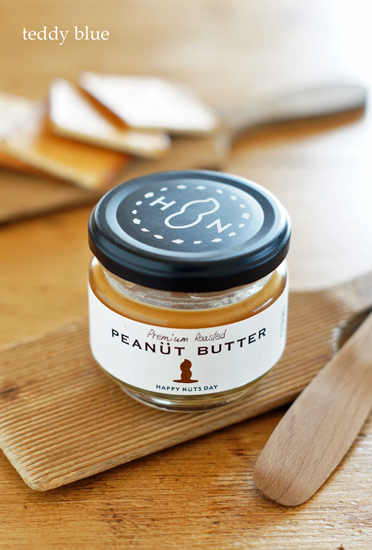 happy nuts day, peanut butter  ハッピーピーナッツバター_e0253364_8572412.jpg