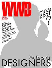 WWD Japan 2015年春号_d0139566_11531088.jpeg
