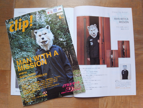 「ぴあclip!4月号」、MAN WITH A MISSION_d0095471_21144766.jpg