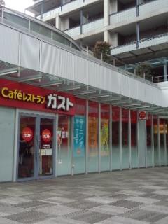 ガストのぷるぷる黒糖ゼリーと広島産カキフライ_f0112873_20414841.jpg