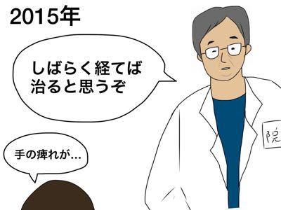 f0308281_213718.jpg