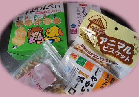 最期のお食事事情_f0195891_14515119.jpg