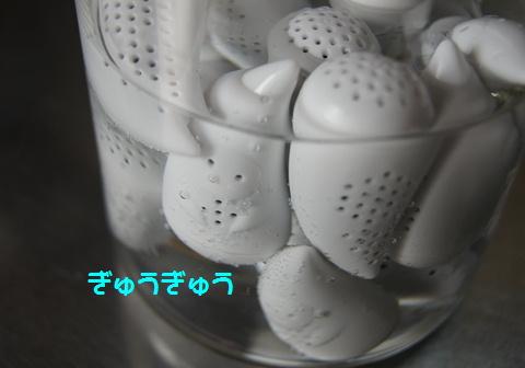 最期のお食事事情_f0195891_14531586.jpg