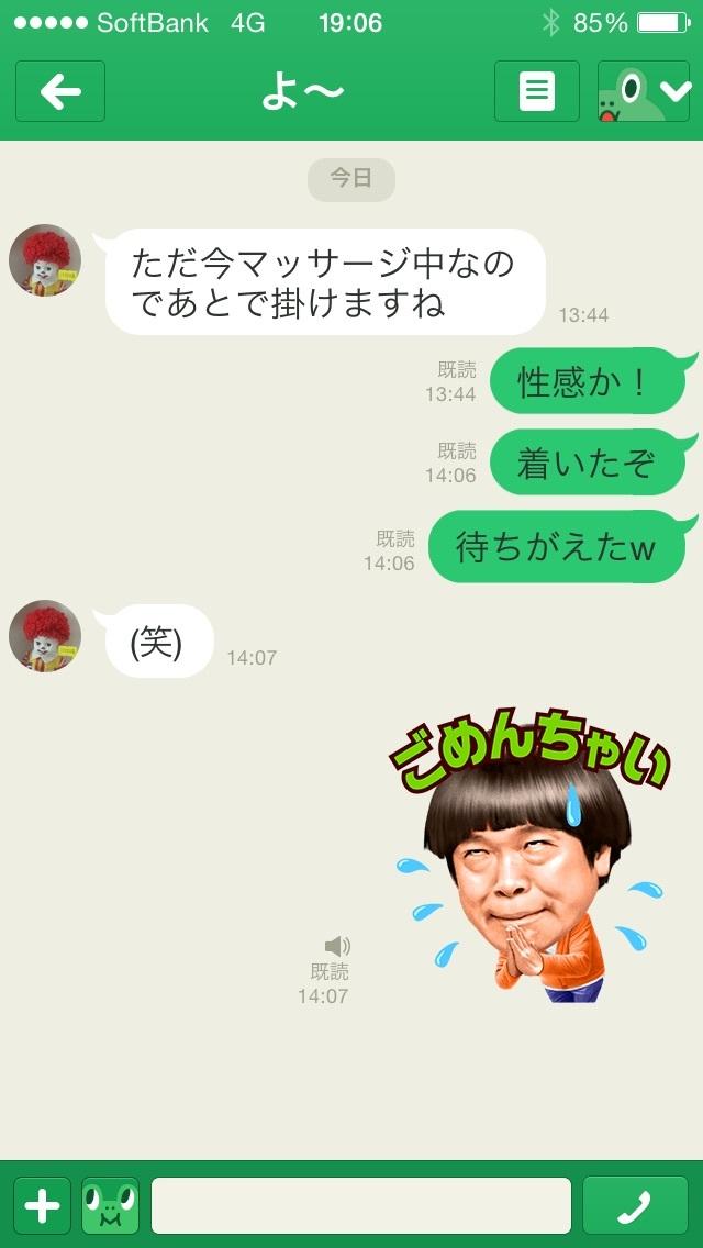 b0114806_19082181.jpg