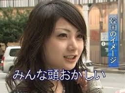 「世界よ見てるか   これが朝鮮人だ」: 日本の水害被害を韓国が大歓迎 「サル達への天罰」_e0171614_22111282.jpg