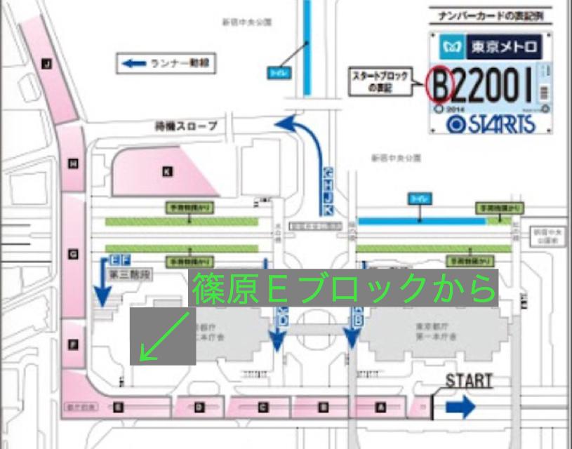 その3 感動!! 「東京がひとつになる」東京マラソン ドキュメント_c0222817_8422072.jpg