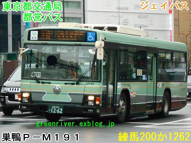 東京都交通局 P-M191_e0004218_20414059.jpg