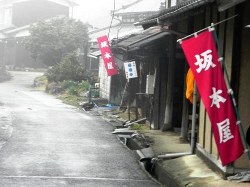 春雨?の坂本屋 千客万来_f0213825_1333252.jpg