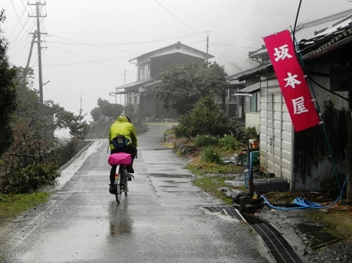 春雨?の坂本屋 千客万来_f0213825_14484338.jpg
