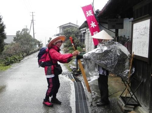 春雨?の坂本屋 千客万来_f0213825_1554873.jpg