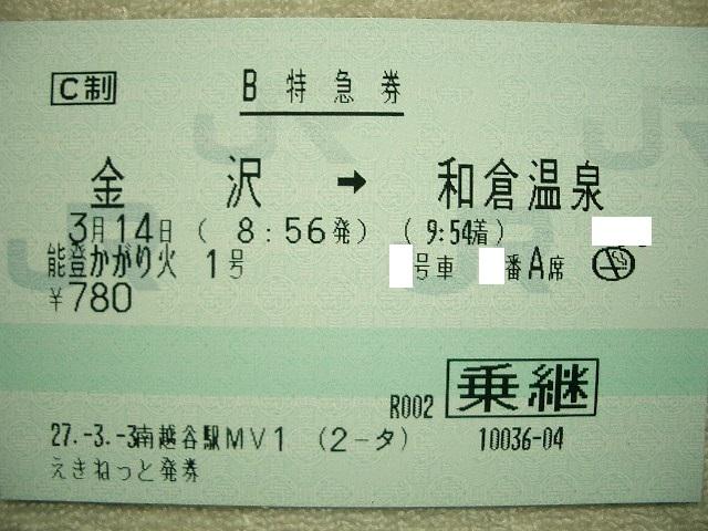 b0283432_2137421.jpg