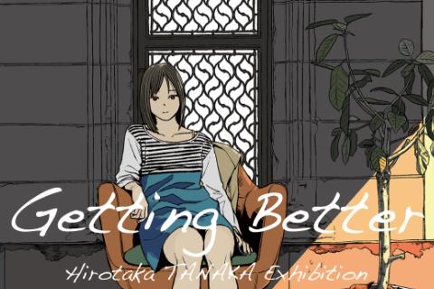 田中寛崇 個展『Getting Better』開催のお知らせ _f0010033_17441212.jpg