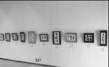 3月30日(月)~4月5日(日):岩倉市文化協会 春の作品展_d0262758_1182018.jpg