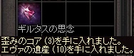 a0201367_12513261.jpg