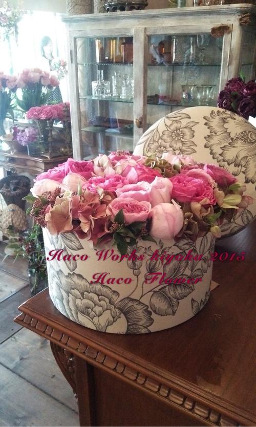 Haco  Flower_f0163575_153858.jpg
