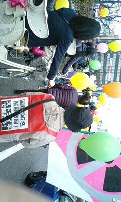 岡山反原発デモに参加_a0238678_11301473.jpg