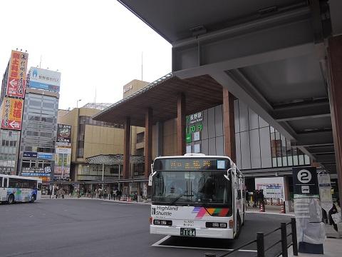 卒業&長野へ^^;_a0211886_123666.jpg