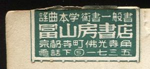f0307792_19581062.jpg