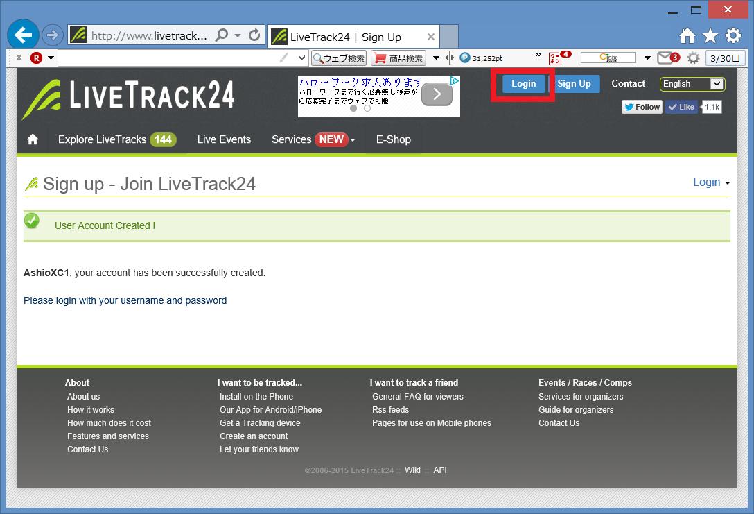 LiveTrack24に登録しよう_f0171899_19203044.png