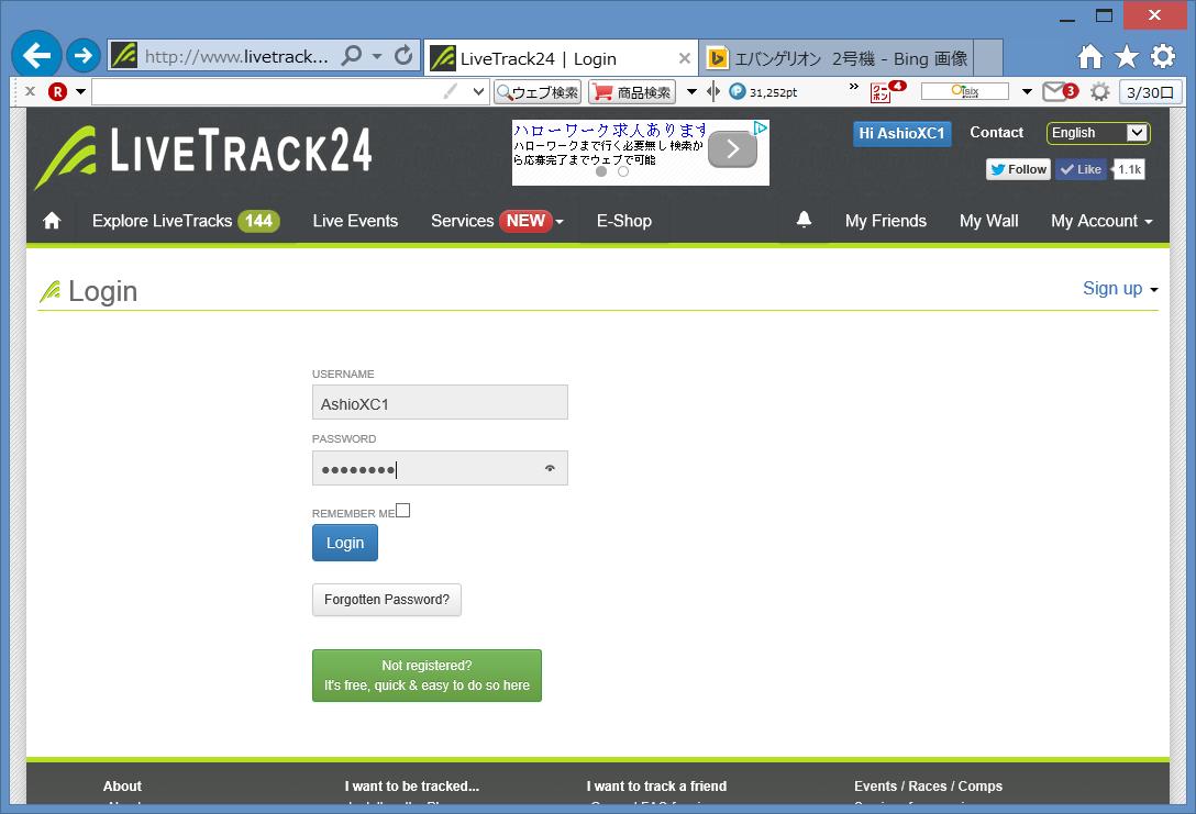 LiveTrack24に登録しよう_f0171899_19215425.png