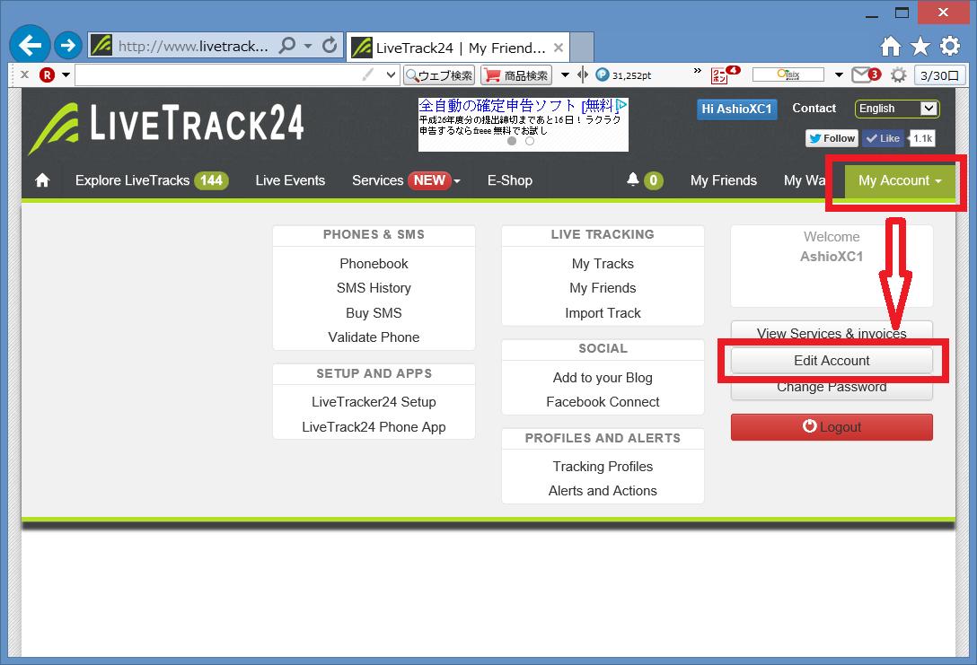 LiveTrack24に登録しよう_f0171899_19240228.png