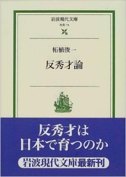 日本の悲劇は世界の悲劇の雛形:韓国とイスラエルのイメージ→「みんな頭おかしい」_e0171614_12172529.jpg