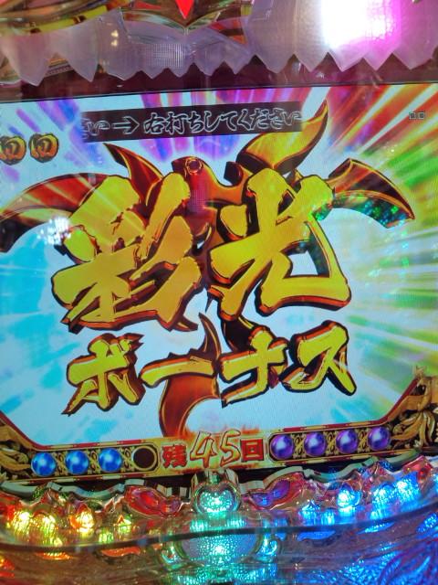 b0020017_13573636.jpg