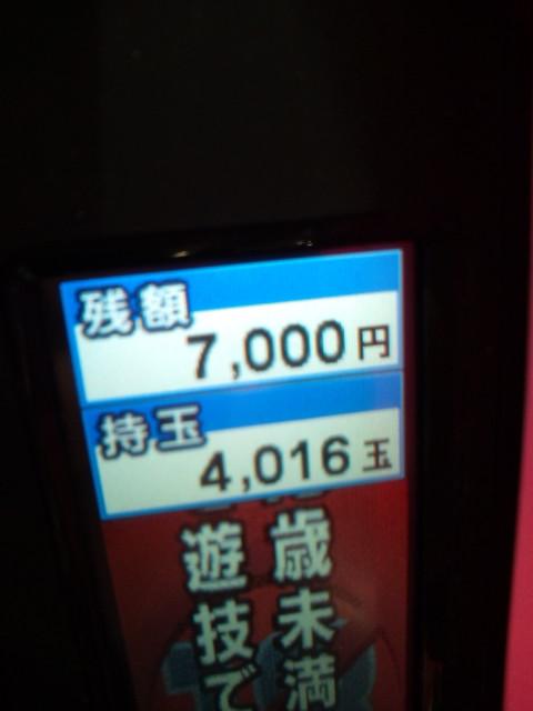 b0020017_13585833.jpg