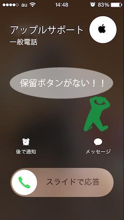 その3 感動!! 「東京がひとつになる」東京マラソン ドキュメント_c0222817_11401920.jpg