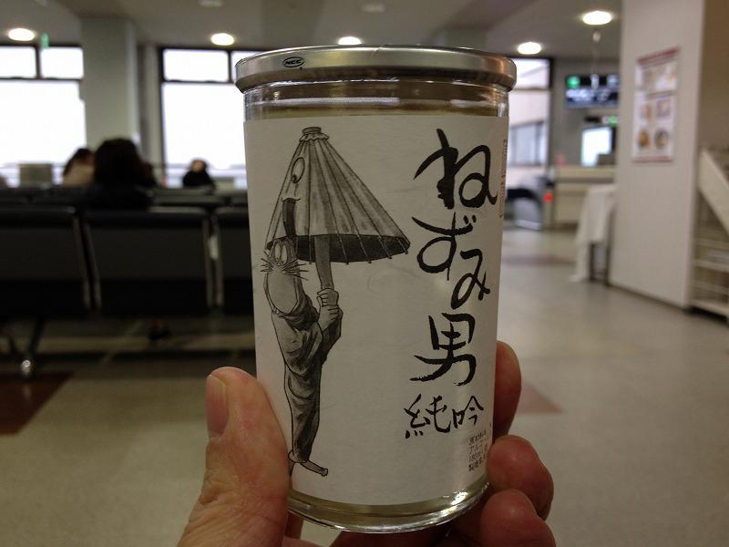 鬼太郎空港_b0058021_22421537.jpg