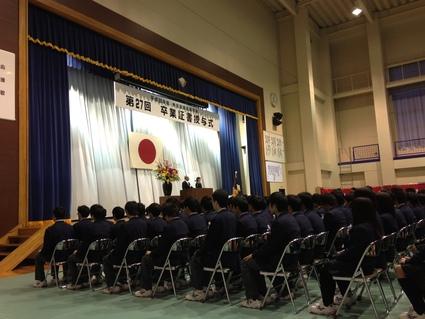 『 各地 高等学校卒業式 』_f0259324_12523178.jpg
