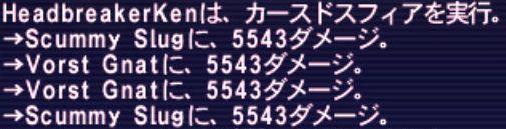 d0260125_21072816.jpg